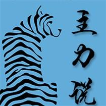 【主力说46】:【动物】&【希胖】