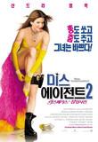 Jordi\'s poster (3232)