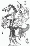 张丹枫 云蕾
