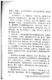 正文第2页