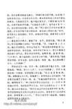 正文第3页