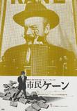 海报(日本
