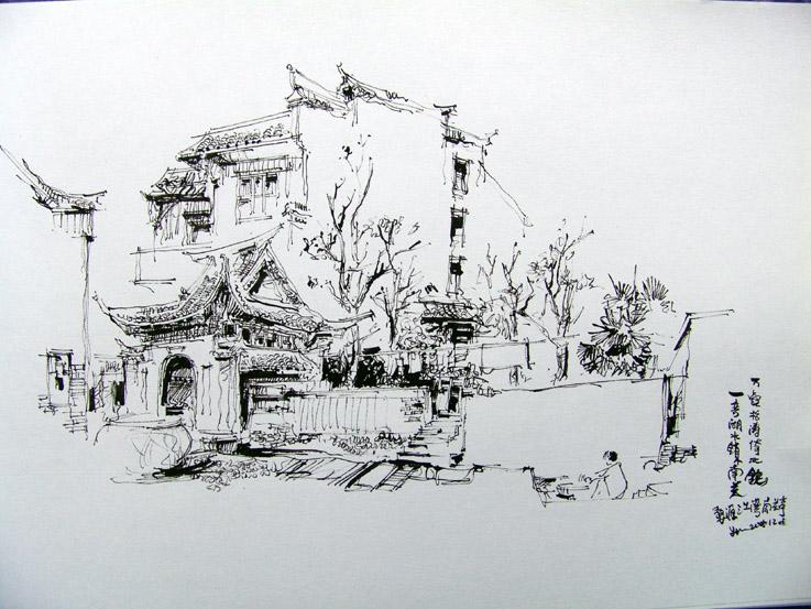 简单山水铅笔画素描_风景520