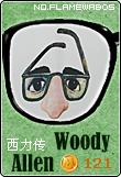 http://img32.mtime.cn/up/2013/01/01/105159.77159785_o.jpg