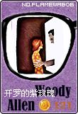 http://img32.mtime.cn/up/2013/01/01/105203.18116472_o.jpg