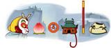 Google201…