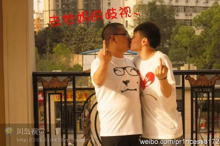 天秤座 所有相册 照片标签 熊熊(28)情侣(21)熊熊部落(19)熊熊恋(16)