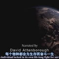 (BBC:生命[高清中英双字]102401期.rmvb)[00.00.28.85