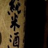 gaoqunshu