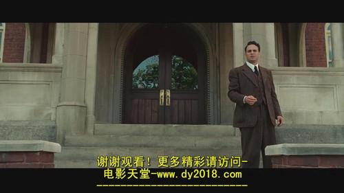 【原著改编】《禁闭岛》:不能逃离之岛