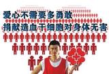 2002年12月25日(农历冬月廿二),中国造血干细胞库网络系统建立。