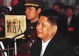 1998年12月29日(农历冬月十一),湖北省原副省长孟庆平收受贿赂被查处。