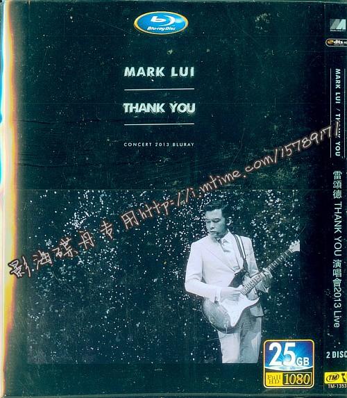 德迷杨_雷颂德 (Mark Lui) THANK YOU 演唱会2013 时光网·德州影音烧友论坛 电影