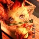 秦时啸歌(12589447)